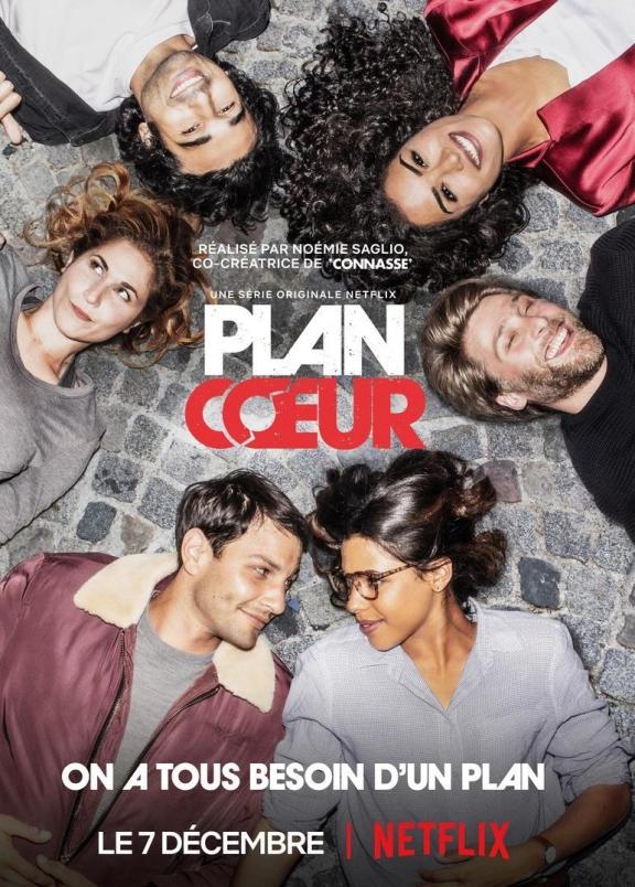 PlanCœur_vertical_RVB2_SPARK20181101-5864-12qzbio