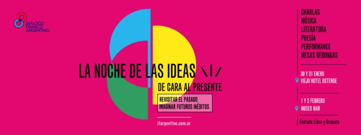 Buenos Aires: programación de La Noche de las Ideas2019
