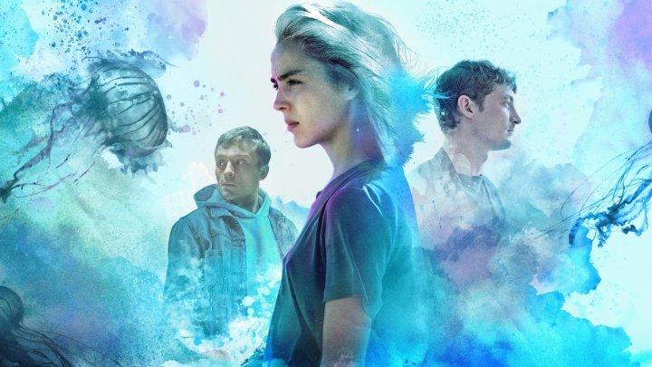 Series francesas en Netflix | ¿Quién quiere vivir para siempre? Ad Vitam: una joya de cienciaficción
